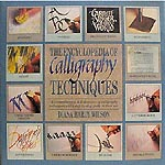 Encyclopedia of Calligraphy